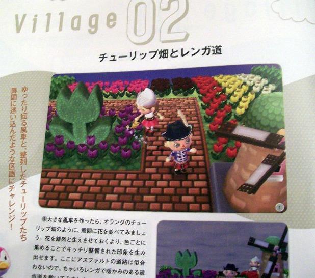 Cozy village