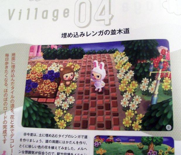 Sunny village with bricks-on-dirt path