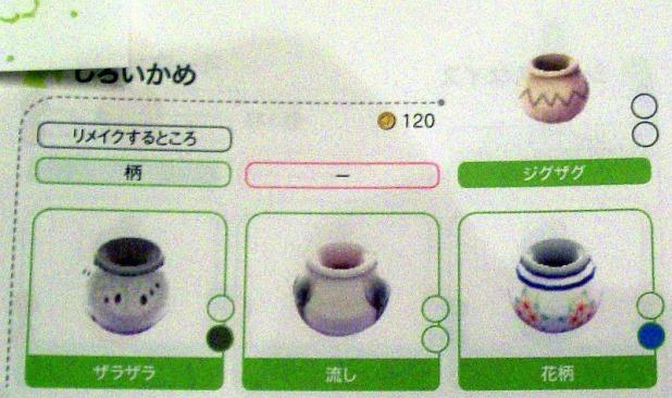 White pot refurbishing options