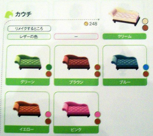 Chaise lounge refurbishing options